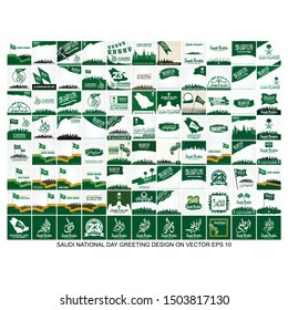 Saudi Arabia National Day Greeting Illustration Set.  Arabic Translation: Our National Day. Vector.