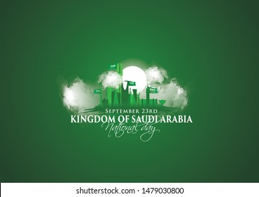 Saudi Arabia (National Day) independence day vector template. Design illustration for banner; advertising; greeting cards or print Vector. - Vector