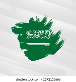 Saudi arabia national day. poster, wallpaper and card design. vector illustration.