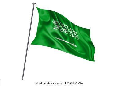 Saudi Arabia National flag pole icon