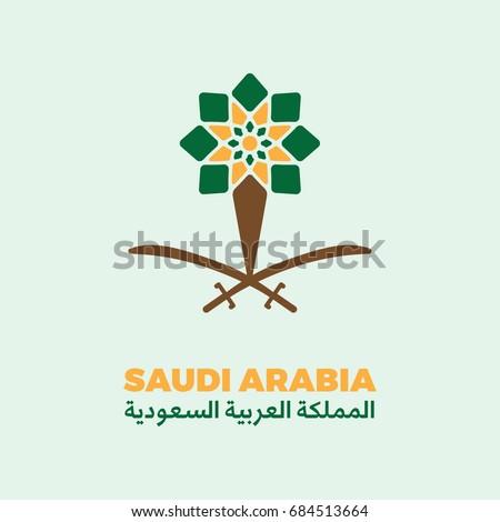 Datiert saudi man