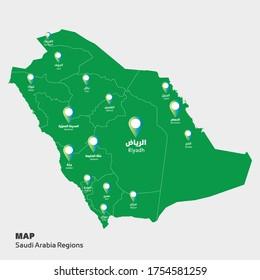 Saudi Arabia regions map, vector file map of Saudi Arabia