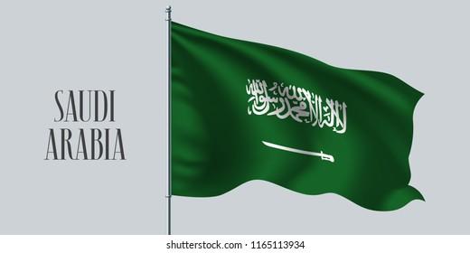 Saudi Arabia waving flag on flagpole vector illustration. Green design element of Saudi Arabian wavy realistic flag as a symbol of country