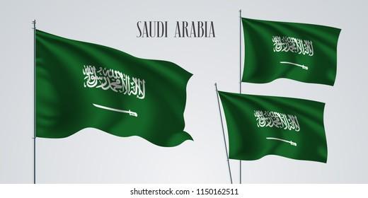 Saudi Arabia waving flag set of vector illustration. Green  color wavy realistic flag as a patriotic symbol