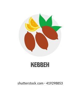 Saudi Arabian food, Kebbeh in vector