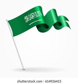 Saudi Arabian pin icon wavy flag. Vector illustration.