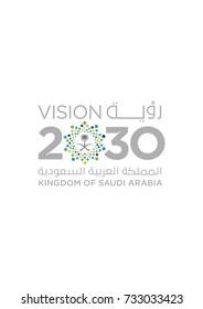 saudi arabia-vision-2030