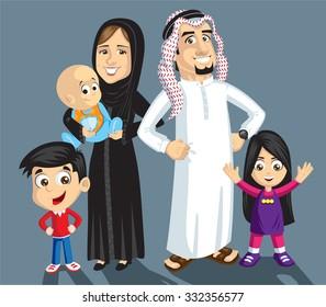 Saudi family