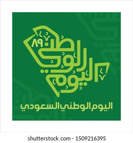 Saudi National Day 89. Map Symbol. Arabic Translated: Kingdom of Saudi Arabia National Day. Logo Vector. Eps 10.