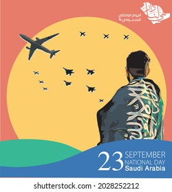Saudi National Day 91, (Translation of arabic text : Saudi National Day 91) - Shutterstock ID 2028252212