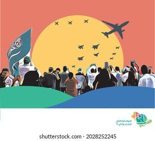 Saudi National Day 91, (Translation of arabic text : Saudi National Day 91) - Shutterstock ID 2028252245