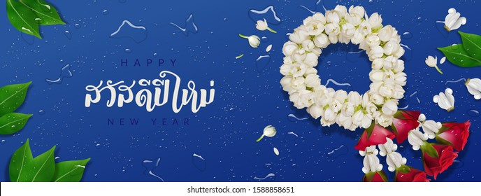 Sawasdee Pee Mai and Happy New Year banner, Top view of Jasmine garland and roses with water drop and Leaves on classic blue background. Vector illustration. Translation Thai Alphabet Happy New Year