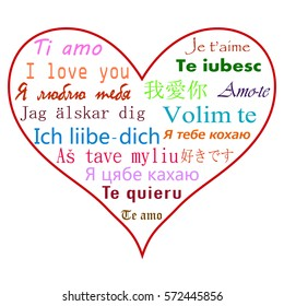Say I love you in many languages in the heart