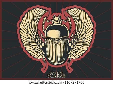 Scarab Beetle Ancient Egyptian Symbol Stock Vector Royalty Free