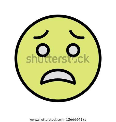 Scared Emoji Vector Icon Sign Icon Stock Vector (Royalty