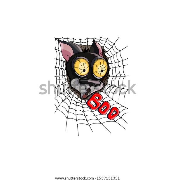 Scary Cat Cartoon Cat Cat Web Stock Vector Royalty Free 1539131351