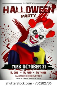 scary crazy clown horror laugh scream halloween party flyer poster