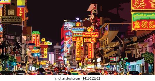 Scenery of Chinatown area pixel art 8-bit. Isolated vector illustration.