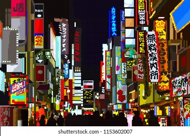 Scenery of KABUKICHO area pixel art 8-bit. Isolated vector illustration.