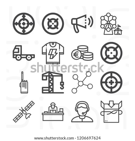 Scheme Euro Ceo Package Big Wheel Stock Vector Royalty Free