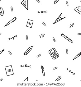 School, office seamless pattern for web pages, mobile applications. Stationery items: notebook, pen, numbers, graph, cell.