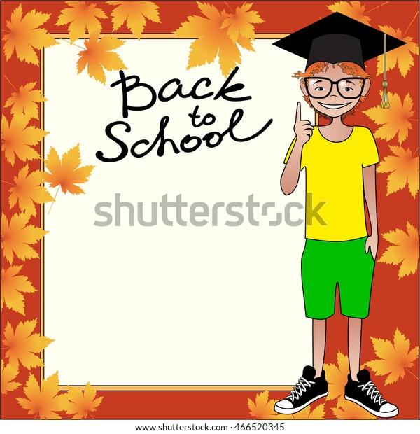 School Template Invitation Card Blank Vector Stock Vector