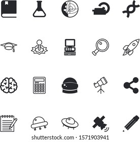 science vector icon set such as: laptop, degree, geothermal, scanner, organ, heat, patient, desktop, planet, academy, textbook, geophysics, university, helix, earth, magnifying, eraser, radiation