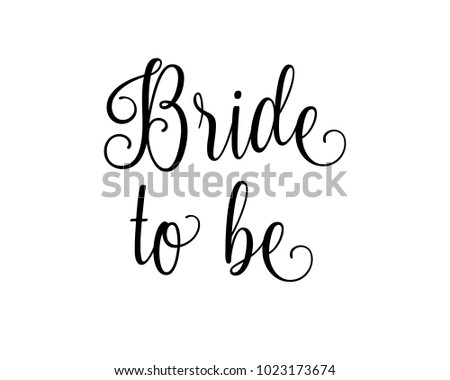 Script Letter Wedding Bridal Word Art Stock Vector Royalty Free