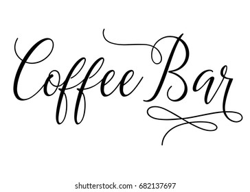 Script text wedding sign word art for coffee bar