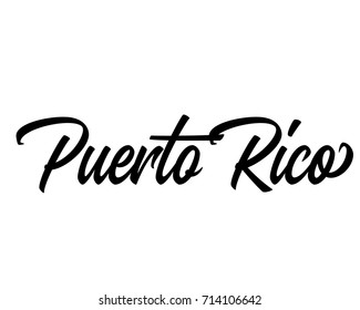 Script word text art design vector of country name for Puerto Rico