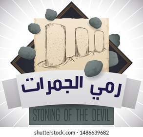 Scroll and seven stones around it with pillars drawing representing the Stoning of the Devil ritual (written in Arabic in the white ribbon).