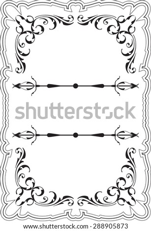 Scrolling Perfect Frame On White Stock Vector (Royalty Free ...