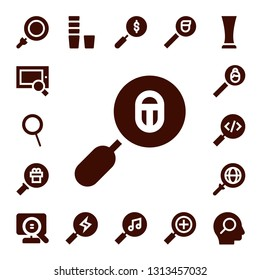 scrutiny icon set. 17 filled scrutiny icons.  Simple modern icons about  - Loupe, Search, Zoom, Magnifying glass, Glass