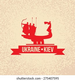 The sculpture of Kiev founders - the symbol of Kiev, Ukraine. Vintage stamp with red ribbon.