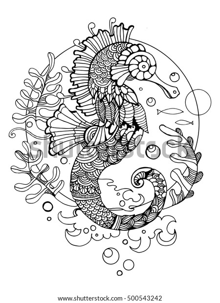 Sea Horse Coloring Book Adults Vector Stock Vector (Royalty Free ...