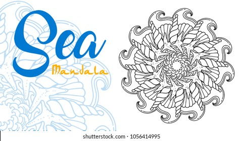 Sea mandala for coloring book. Round ornament with shels and waves.  Anti-stress therapy art. Yoga logo vector. Tattoo sketch