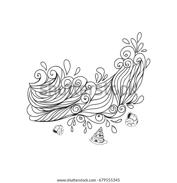 Sea Wave Coloring Book Adults Vector Stock Vector (Royalty