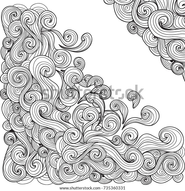 Sea Wave Coloring Book Adults Vector Stock Vector (Royalty Free ...