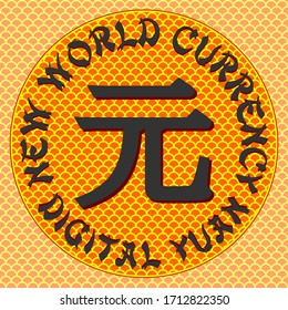 Seal with a sign in the center of the Chinese currency Renminbi and inscriptions in a circle. New world currency digital yuan