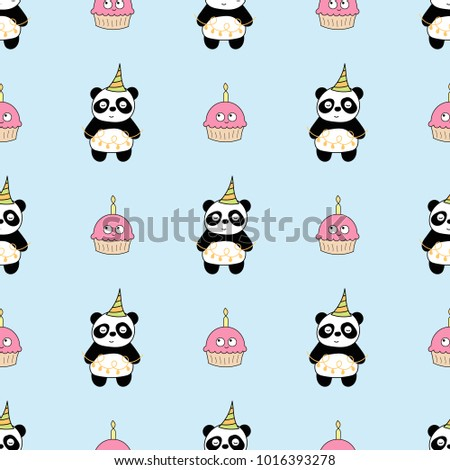 Seamless Baby Pattern Cute Pandas Cupcakes Stock Vector Royalty
