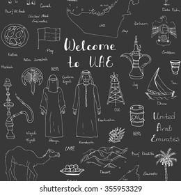 Seamless background Hand drawn doodle UAE set Vector illustration Sketchy Emirati food icons United Arab Emirates elements Arabic Dubai Abu Dhabi Camel Oil Abaya Hijab Kandura Muslim Travel icons