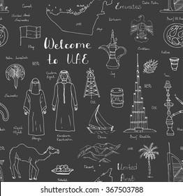 Seamless background hand drawn doodle UAE set Vector arabic illustration Sketchy Emirati food icons United Arab Emirates elements Dubai Abu Dhabi Camel Oil Abaya Hijab Kandura Muslim Travel icons