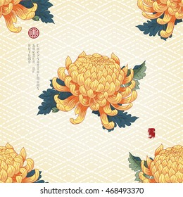 Seamless background with Japanese embroidery and chrysanthemum flowers and leaves. Inscription Autumn garden of chrysanthemums.