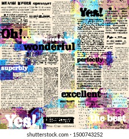 Seamless background pattern. Imitation of halftone newspaper with worlds Wonderful, exellent and Yes. Vector image.