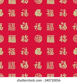 Seamless backgrounds of Chinese style-13(Fu character)