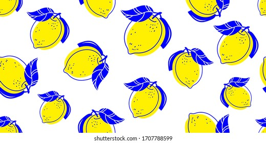 Seamless bright light pattern with Fresh lemons for fabric, drawing labels, print on t-shirt, wallpaper of children's room, fruit background. Slices of a lemon doodle style cheerful background.