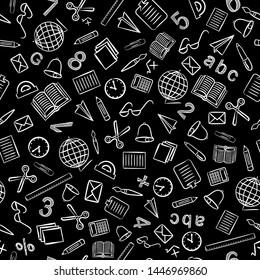Seamless chalk pattern with school elements. Vector background. School pattern. Back to school.