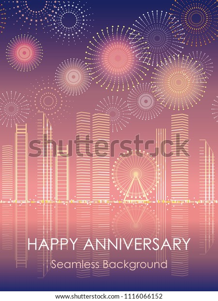 Seamless cityscape with celebration fireworks, vector illustration.