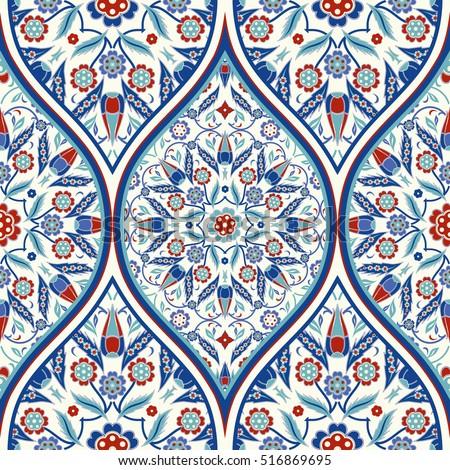 Seamless Colorful Turkish Pattern Endless Pattern Stock Vector Extraordinary Turkish Pattern