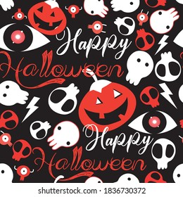 Seamless festive Halloween pattern with skulls and pumpkins on a dark background. Template for a website or fabric.